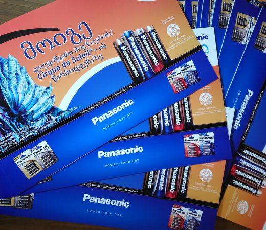 Panasonic – Cirque du soleil